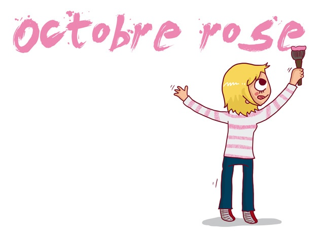 Octobre Rose image 4