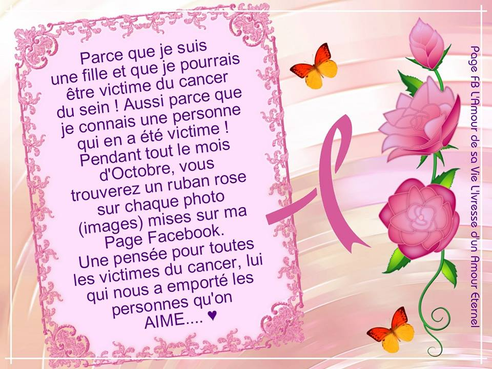 Octobre Rose image 1